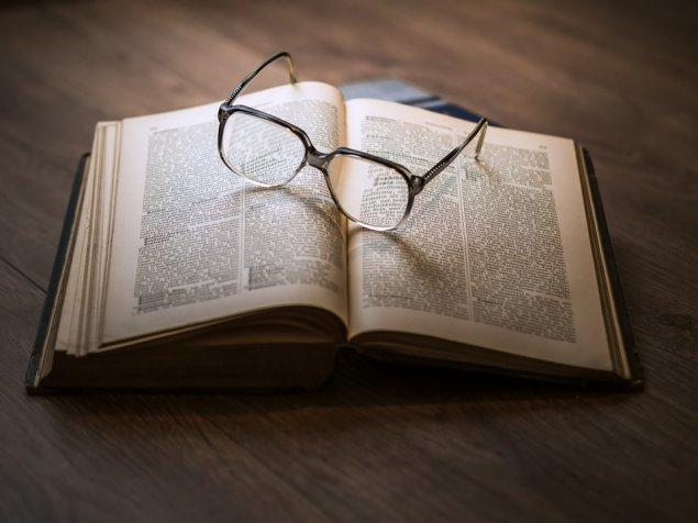 Kitap Okumak İnsanları Nasıl Geliştirir?